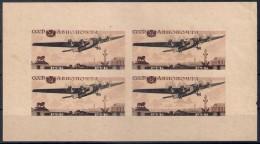 Russia 1937, Michel S/sheet Nr 3, MLH OG
