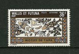 WALLIS Et FUTUNA    1975    Aériens    N° 60    Artisanat  Motifs De Tapa       NEUF - Unused Stamps