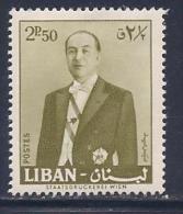 Lebanon, Scott # 345 MNH Pres. Chehab, 1960 - Lebanon
