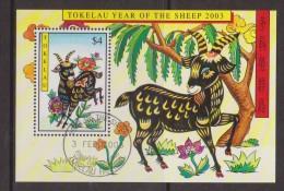 Tokelau 2003 Chinese New Year Sheep Miniature Sheet FU