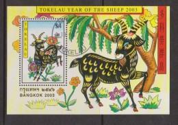 Tokelau 2003 Chinese New Year Sheep Bangkok Overprint Miniature Sheet FU