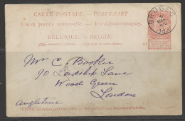 1895 Postal Card Bruges, March 10 To London England - Belgium