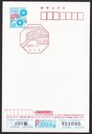 Japan Scenic Postmark (js1071) Monorail - Japan