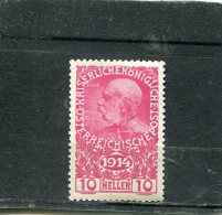 AUSTRIA. 1913. SCOTT 115. FRANZ JOSEF