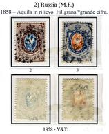 Russia-(M.F.)-0002 - 1858 - Y&T: N. 2,3,4,(o) - Privi Di Difetti Occulti - - 1857-1916 Impero