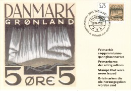 "DK-GREENLAND 2001 International Philatelic Exhibit HAFNIA, Postcard Unused Showing The 5 Øre ""Northern Lights'', XF Used - Greenland"