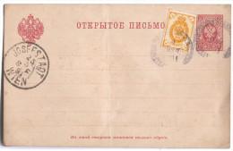 Russia Empire, 1891. Postal Stationery - Briefe U. Dokumente