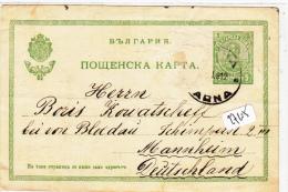 Philatélie  27205 - A Localiser  - Entier Postal  (1912) - Défauts - Autres - Europe