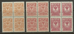 RUSSLAND RUSSIA Russie Coat Of Arms Wappenmarke 3 X 4-block MNH - 1857-1916 Empire