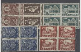 Bulgarien Michel No. 524 - 527 ** postfrisch Viererblock / No. 526, 527 * ungebraucht