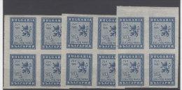 Lot Bulgarien Michel No. 528 ** postfrisch