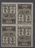 Bulgarien Michel No. 533 ** postfrisch Viererblock