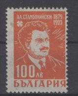 Bulgarien Michel No. 547 ** postfrisch