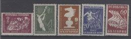 Bulgarien Michel No. 606 - 610 ** postfrisch