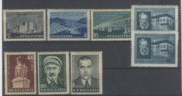 Lot Bulgarien Michel No. 973 - 978 , 988 ** postfrisch