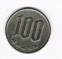 JAPAN  100 YEN 1971 ( 46 ) - Japon