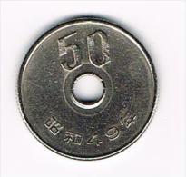 JAPAN  50 YEN   1974 ( 49 ) - Japon