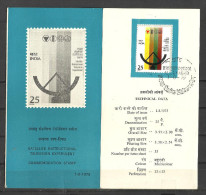 INDIA, 1975, STAMPED BROCHURE WITH INFORMATION, Satellite Instructional Television Experiment. - Storia Postale