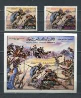 LIBYA 1980 Mi # 846 - 847 + BLOCK 49 REVOLUTION  MNH - Libya