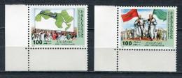 LIBYA * 1984 * Mi # 1435 - 1436 ARAB - AFRICAN UNION  MNH - Libya