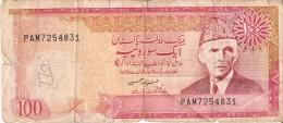 BILLETE DE PAKISTAN DE 100 RUPIAS DEL AÑO 1984 (BANK NOTE) - Pakistán