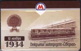 Russia 2014 Ticket Moscow Subway Metro Bus Tram Trolleybus Metro History - U-Bahn