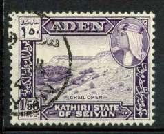 #14-09-00629 - Kathiri State Of Seyun - 1954 - SG 41 - US - QUALITY:100% - Sultan Hussein, Kathiri State Of Seiyun - Sellos