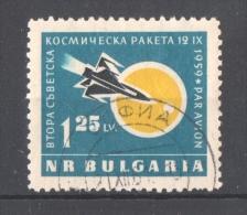 47-587 // BG - 1960 MONDSONDE II  Mi 1163 O - Bulgaria