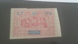 LOT 226805 TIMBRE DE COLONIE OBOCK NEUF* N�57 VALEUR 20 EUROS