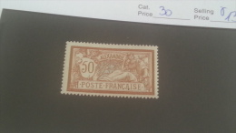 LOT 226809 TIMBRE DE COLONIE ALEXANDRIE NEUF* N�30 VALEUR 13 EUROS