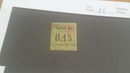 LOT 226837 TIMBRE DE COLONIE NOSSI BE NEUF* N�16 VALEUR 36,5 EUROS