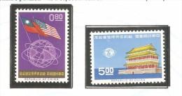 Serie Nº 482/3 Formosa - 1945-... Republic Of China