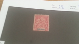 LOT 226857 TIMBRE DE COLONIE DIEGO SUAREZ NEUF(*) N�48 VALEUR 23 EUROS