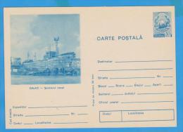 ENTIERS POSTAUX, POSTAL STATIONERY, Galati Shipyard, Danube  ROMANIA 1981 - Bateaux