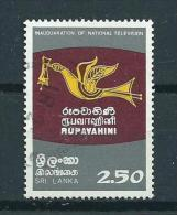 1982 Sri Lanka Rupavahini,national Television Used/gebruikt/oblitere - Sri Lanka (Ceylon) (1948-...)