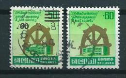 1983 Sri Lanka Complete Set Definitives Used/gebruikt/oblitere - Sri Lanka (Ceylon) (1948-...)