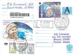 "RUSSIA. 2004 NATIONAL Philatelic Exhibition ""TO THE STARS-2004."" DEDICATED 70th ANNIVERSARY Yuri Gagarin (Smolensk) - Philatelic Exhibitions"