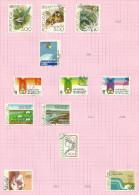Portugal N°1306 à 1308, 1310, 1312 à 1316, 1319, 1320, 1323 Cote 4.60 Euros - 1910-... République