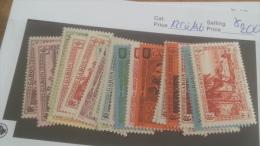 LOT 226899 TIMBRE DE COLONIE GABON NEUF* N�125 A 146 VALEUR 200 EUROS