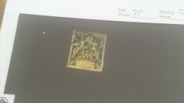 LOT 226901 TIMBRE DE COLONIE GABON OBLITERE N�25 VALEUR 26 EUROS