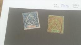 LOT 226903 TIMBRE DE COLONIE GABON OBLITERE N�22/23 VALEUR 21 EUROS