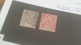 LOT 226904 TIMBRE DE COLONIE GABON OBLITERE N�20/21 VALEUR 16 EUROS