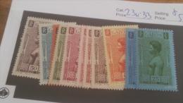 LOT 226906 TIMBRE DE COLONIE GABON NEUF* N�23 A 33 VALEUR 57 EUROS