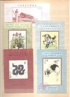 Chine ( Lot De 5 BF Privés Commémoratifs Différents à Voir) - Cina
