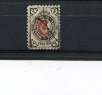 WENDEN(LIVONIA),YR 1878-80,SC L11,MI 11,USED AND PEN CANCELLATION - 1857-1916 Empire
