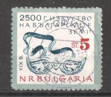 47-656 // BG - 1964  2000 JAHRE BULGARISCHE KUNST  Mi 1435 O - Bulgaria