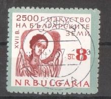 47-658 // BG - 1964  2000 JAHRE BULGARISCHE KUNST  Mi 1437 O - Bulgaria
