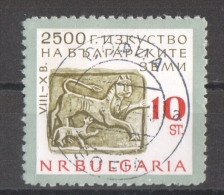 47-659 // BG - 1964  2000 JAHRE BULGARISCHE KUNST  Mi 1438 O - Bulgaria