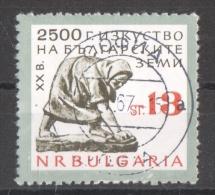 47-660 // BG - 1964  2000 JAHRE BULGARISCHE KUNST  Mi 1439 O - Bulgaria