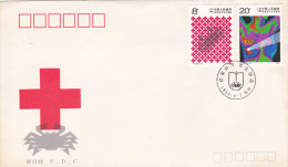 China 1989 Cancer Prevention FDC - Chine